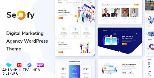 ThemeForest - Seofy v1.2.1 - SEO & Digital Marketing Agency WordPress Theme - 22961528