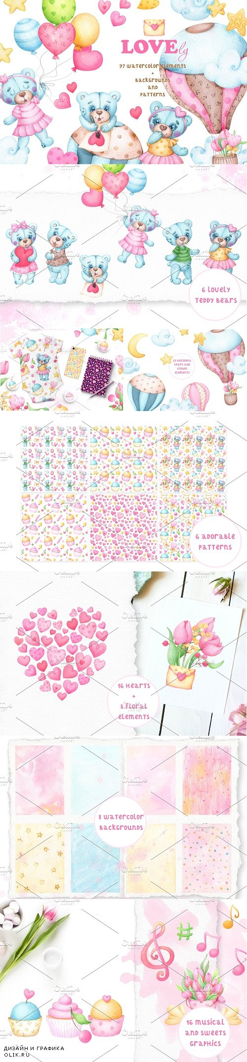 LOVELy watercolor collection - 3383188