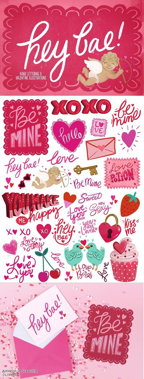 Hey Bae - Valentine Collection - 3324074