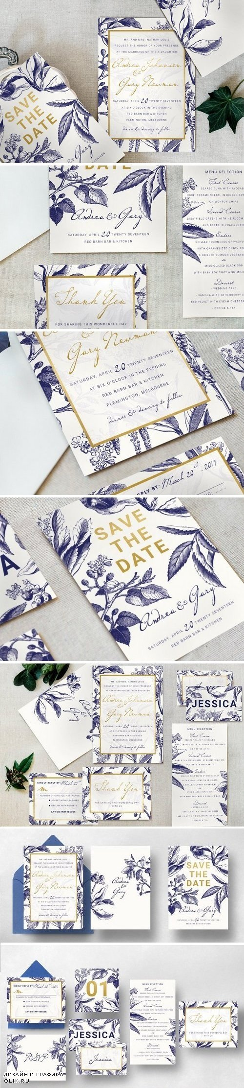 Gold & Navy Wedding Invitation Suite - 1035710