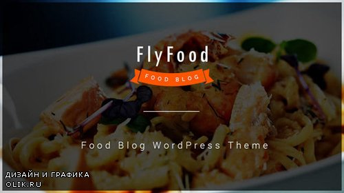 ThemeForest - FlyFood v1.0.6 - Catering and Food WordPress Theme - 20695115