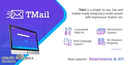 CodeCanyon - TMail v4.2 - Multi Domain Temporary Email System - 20177819