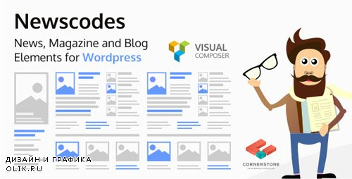 CodeCanyon - Newscodes v2.3.2 - News, Magazine and Blog Elements for Wordpress - 14714969