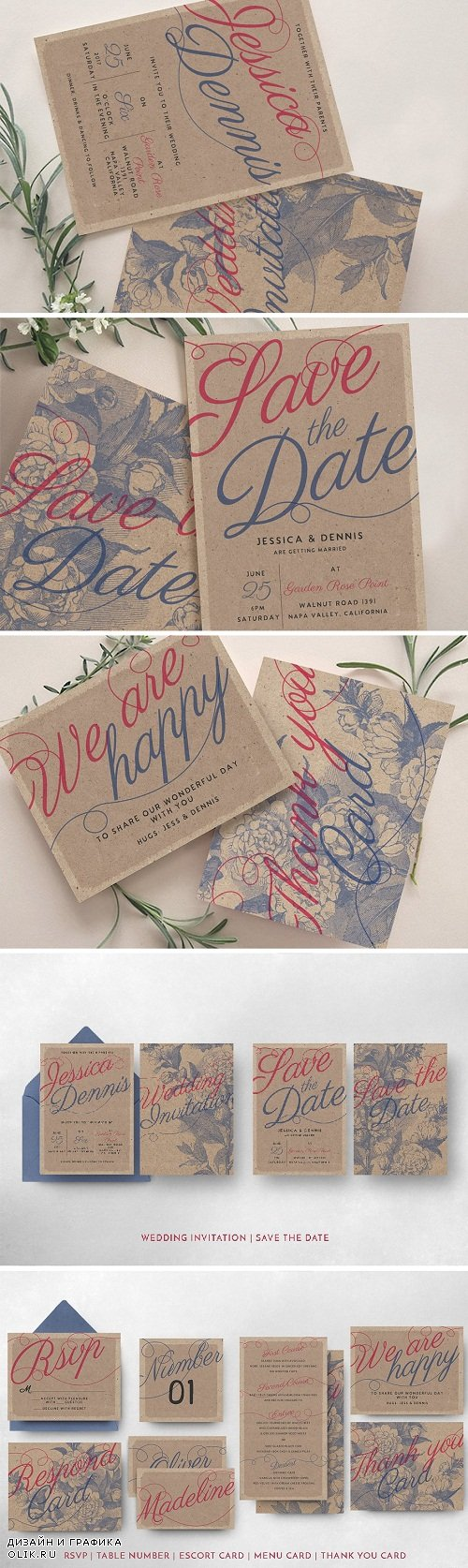 Rustic Wedding Invitations - 662656