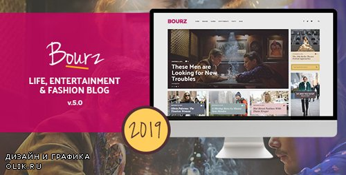ThemeForest - Bourz v5.0 - Life, Entertainment & Fashion Blog Theme - 14026649