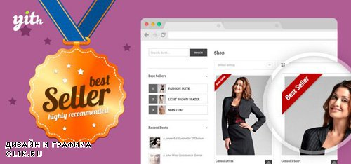 YiThemes - YITH WooCommerce Best Sellers v1.1.8