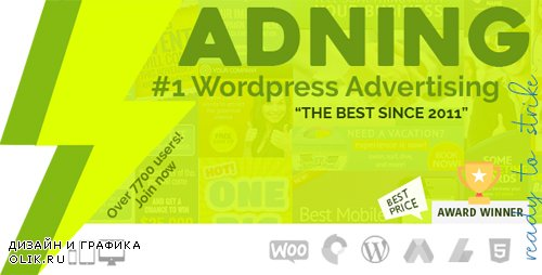 CodeCanyon - Adning Advertising v1.2.8 - Professional, All In One Ad Manager for Wordpress - 269693 -