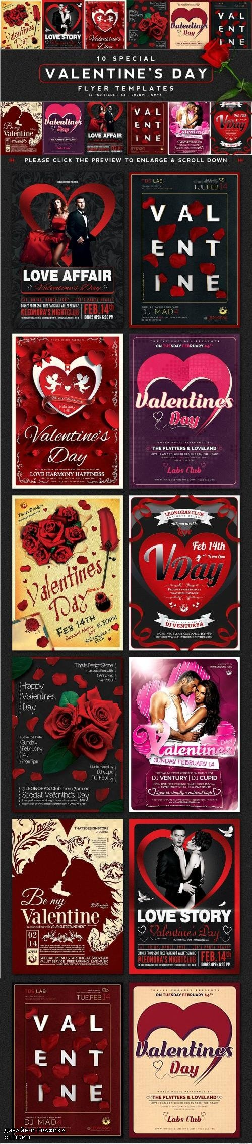 10 Valentines Day Flyer Bundle V1 - 3434945