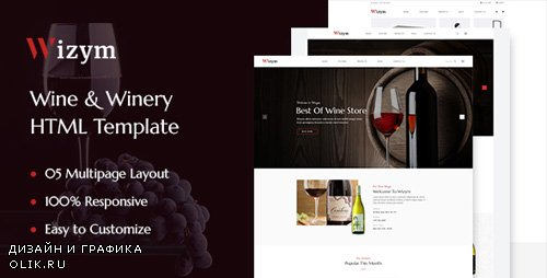 ThemeForest - Wizym v1.0 - Wine & Winery HTML Template - 23172741
