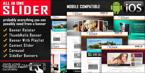 CodeCanyon - All In One Slider v3.5.1 - Responsive Jquery Slider Plugin - 1534434