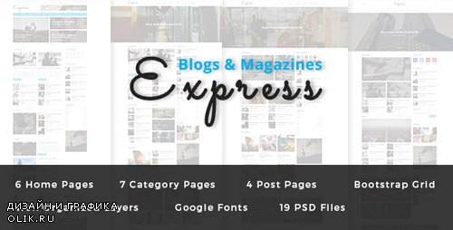 ThemeForest - Express v1.0 - Blog and Magazine PSD Template - 19248962