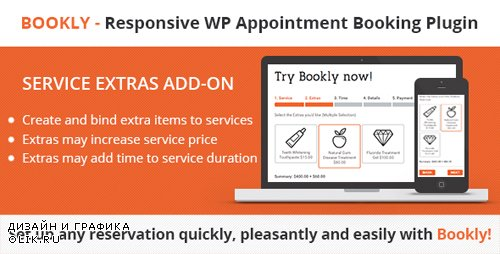 CodeCanyon - Bookly Service Extras (Add-on) v2.5 - 15552320