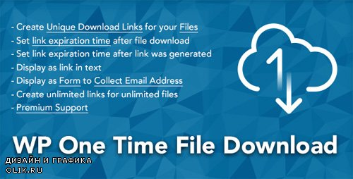 CodeCanyon - WP One Time File Download v2.2 - Unique Link Generator WordPress Plugin - 21871469