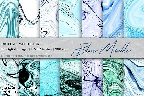 Marble Background Digital Paper - 2407202