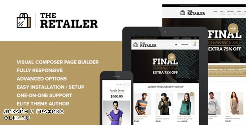 ThemeForest - The Retailer v2.9.8 - Premium WooCommerce Theme - 4287447