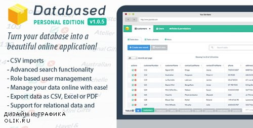 CodeCanyon - Databased v1.0.6 - Personal Edition - 7720610