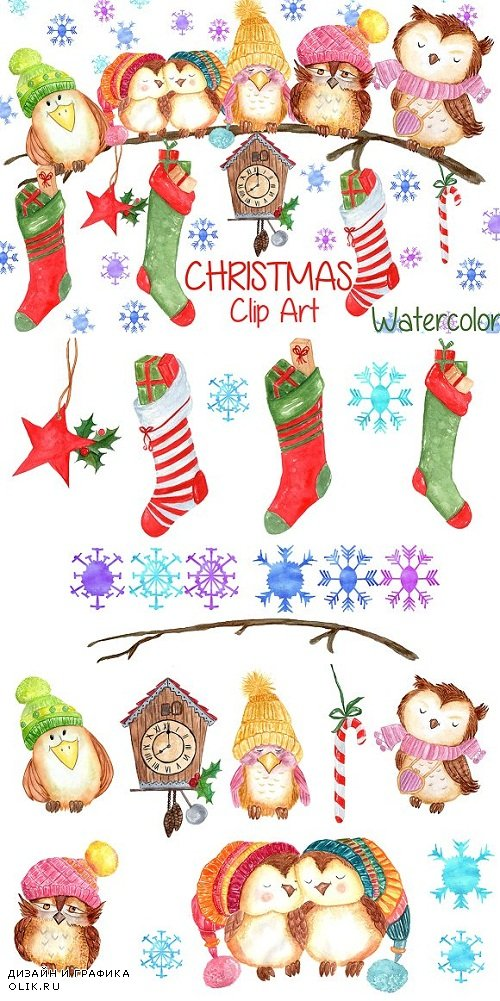 Watercolor Christmas clipart - 1023984