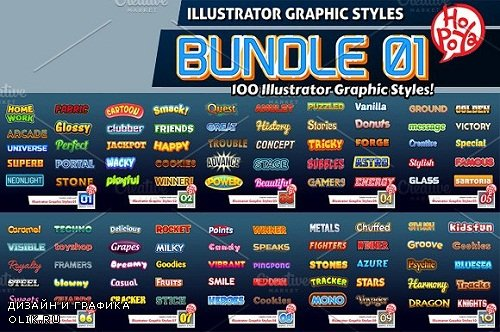 Illustrator Graphic Styles Bundle 01 - 778547