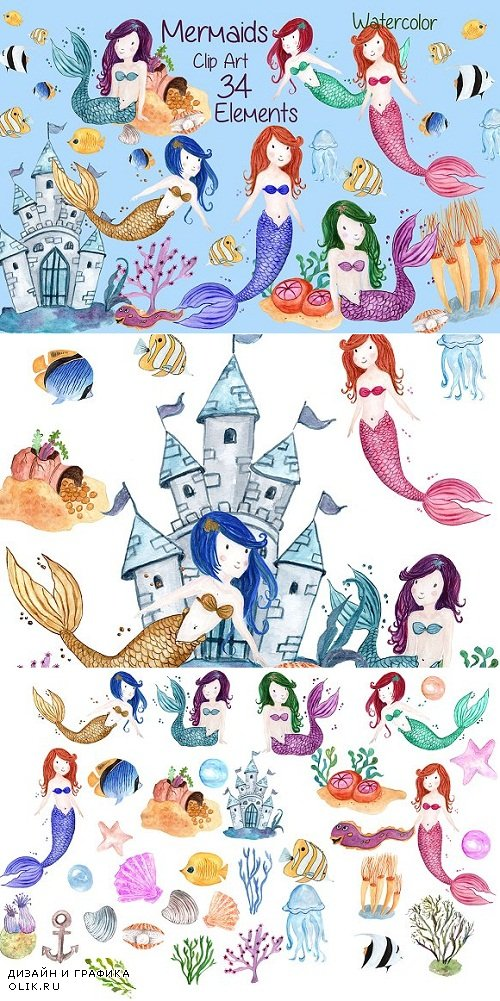 Watercolor Mermaids clip art - 638578