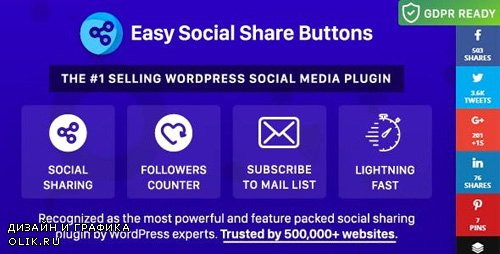 CodeCanyon - Easy Social Share Buttons for WordPress v6.0 - 6394476 -