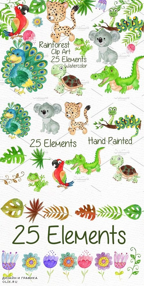 Watercolor animals clipart - 638734