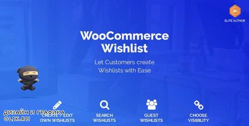 CodeCanyon - WooCommerce Wishlist v1.0.10 - 22003411