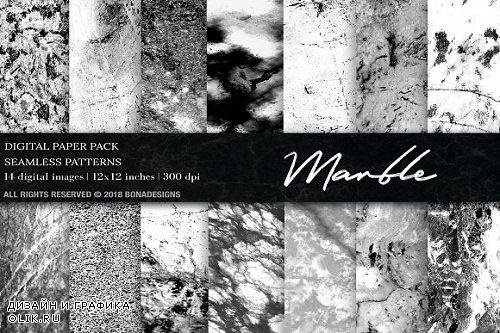Marble Background Digital Paper - 2373318