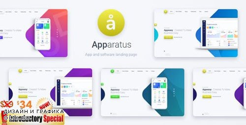 ThemeForest - Apparatus v1.1 - A Multi-Purpose One-Page Portfolio and App Landing Theme - 23065584