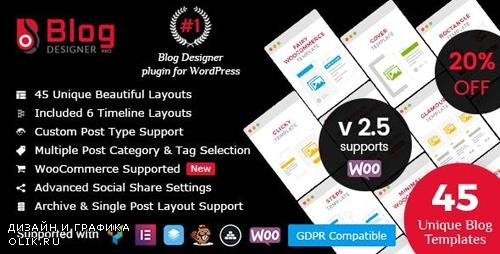 CodeCanyon - Blog Designer PRO for WordPress v2.5 - 17069678 -