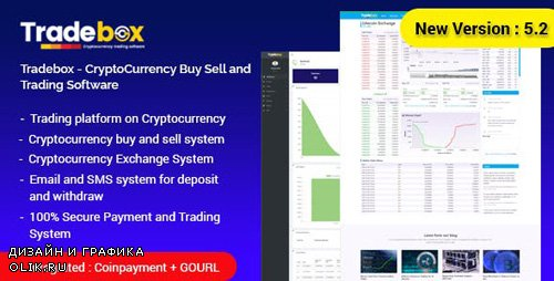 CodeCanyon - Tradebox v5.3 - CryptoCurrency Buy Sell and Trading Software - 22673650 -
