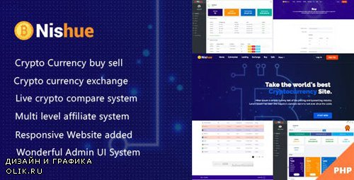 CodeCanyon - Nishue v1.9 - CryptoCurrency Buy Sell Exchange and Lending with MLM System | Live Crypto Compare - 21754644 -