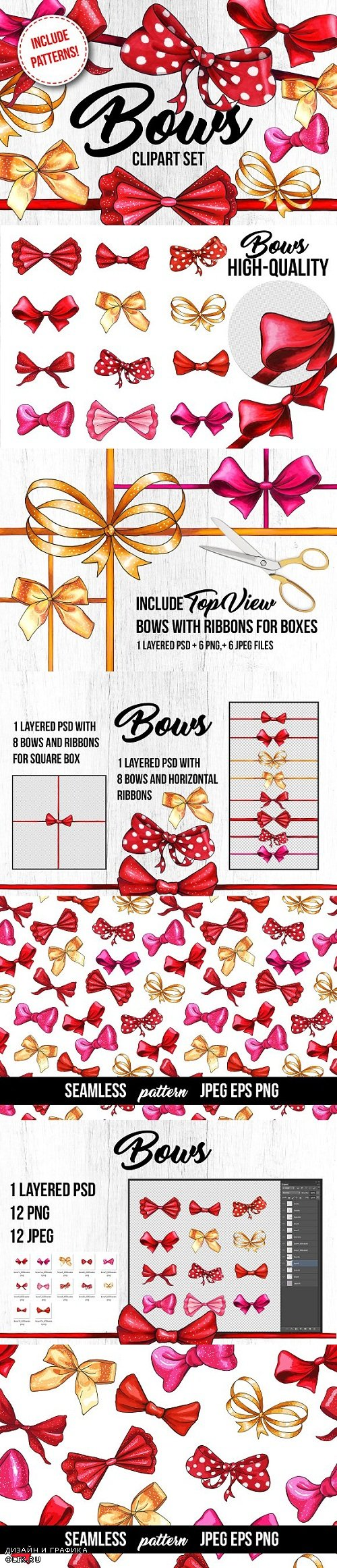 Bows and Ribbons Marker Clipart - 3371003