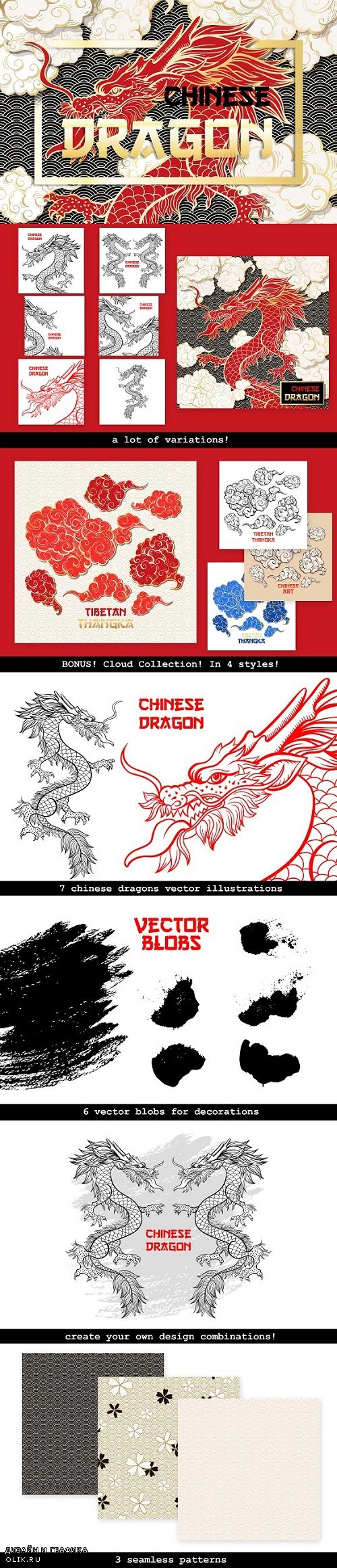 Chinese Dragon Vector Illustrations - 3501665
