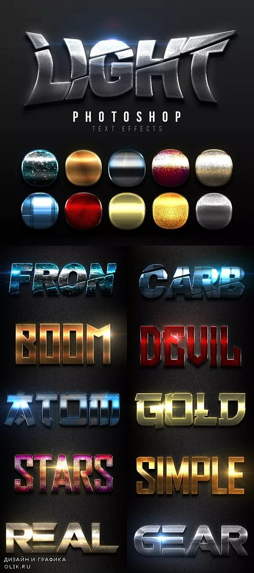 Light Text Effects Vol1 23265221