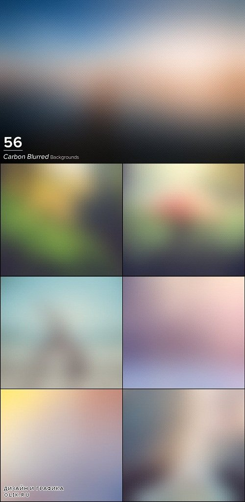 56 Carbon Blurred Backgrounds - 3134562