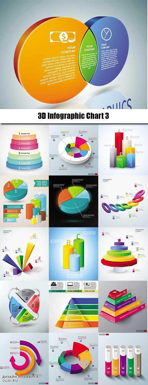 3D Infographic Chart 3