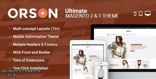 ThemeForest - Orson v1.1.1 - Ultimate Magento 2 1 Theme - 16798772