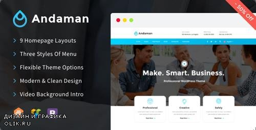 ThemeForest - Andaman v1.0.9 - Creative & Business WordPress Theme - 22448925