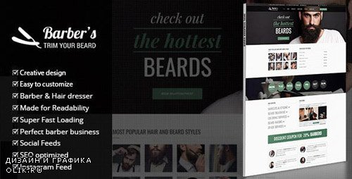 ThemeForest - Barber v1.6 - WordPress Theme for Barbers & Hair Salons (Update: 5 February 19) - 10580150