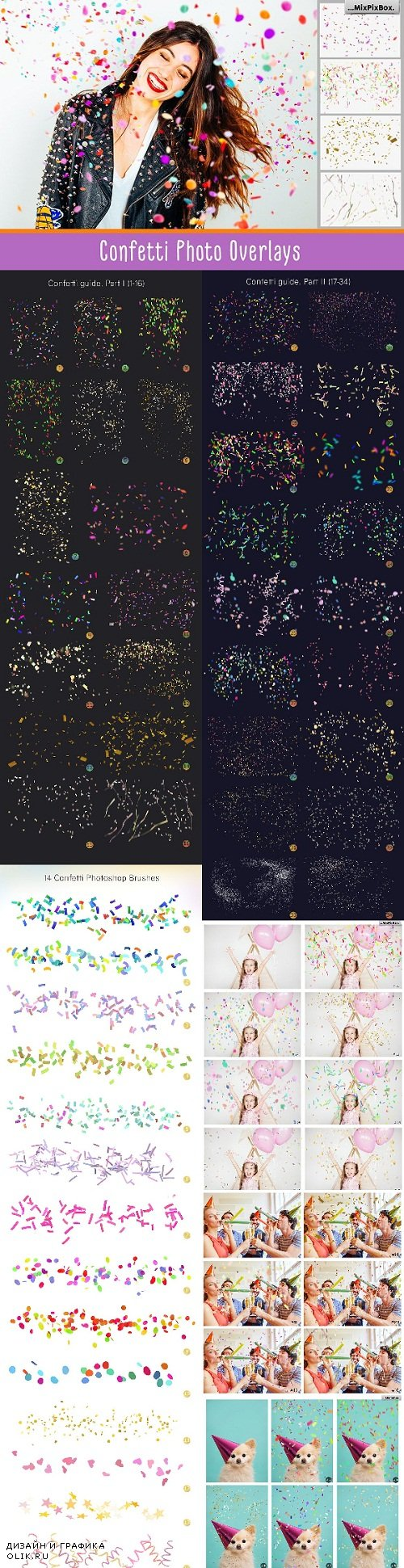 Confetti overlays + PS brushes 1571697