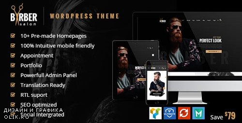 ThemeForest - Barber v1.1.8 - Hair, Tattoo & Beauty Salons WordPress Theme - 19707741