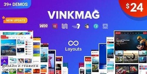 ThemeForest - Vinkmag v1.5.1 - Multi-concept Creative Newspaper News Magazine WordPress Theme - 23103152
