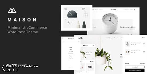ThemeForest - Maison v1.6 - Minimalist eCommerce WordPress Theme - 20357536