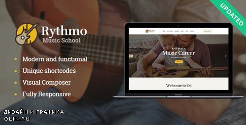 ThemeForest - Rythmo v1.0.1 - Music School WordPress Theme - 21859999