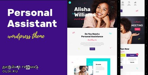 ThemeForest - A.Williams  v1.2 - A Personal Assistant & Administrative Services WordPress Theme - 20026268