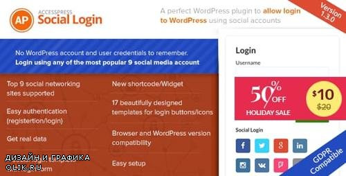 CodeCanyon - AccessPress Social Login v1.3.6 - 11815891