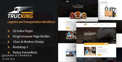 ThemeForest - Trucking v1.6 - Logistics and Transportation WordPress Theme - 19755650