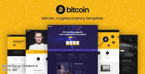 ThemeForest - Bitcoin v1.0 - ICO and Cryptocurrency PSD Template - 21190326