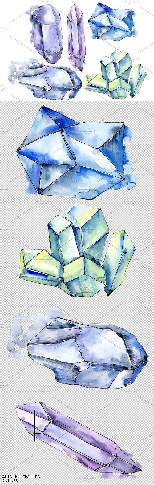 Crystals blue Watercolor png - 3533303