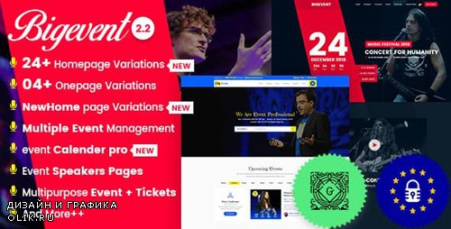 ThemeForest - BigEvent v2.2.7 - Conference Event WordPress Theme - 20502044